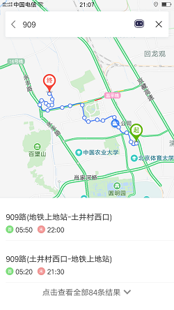 Bus_route_query.png