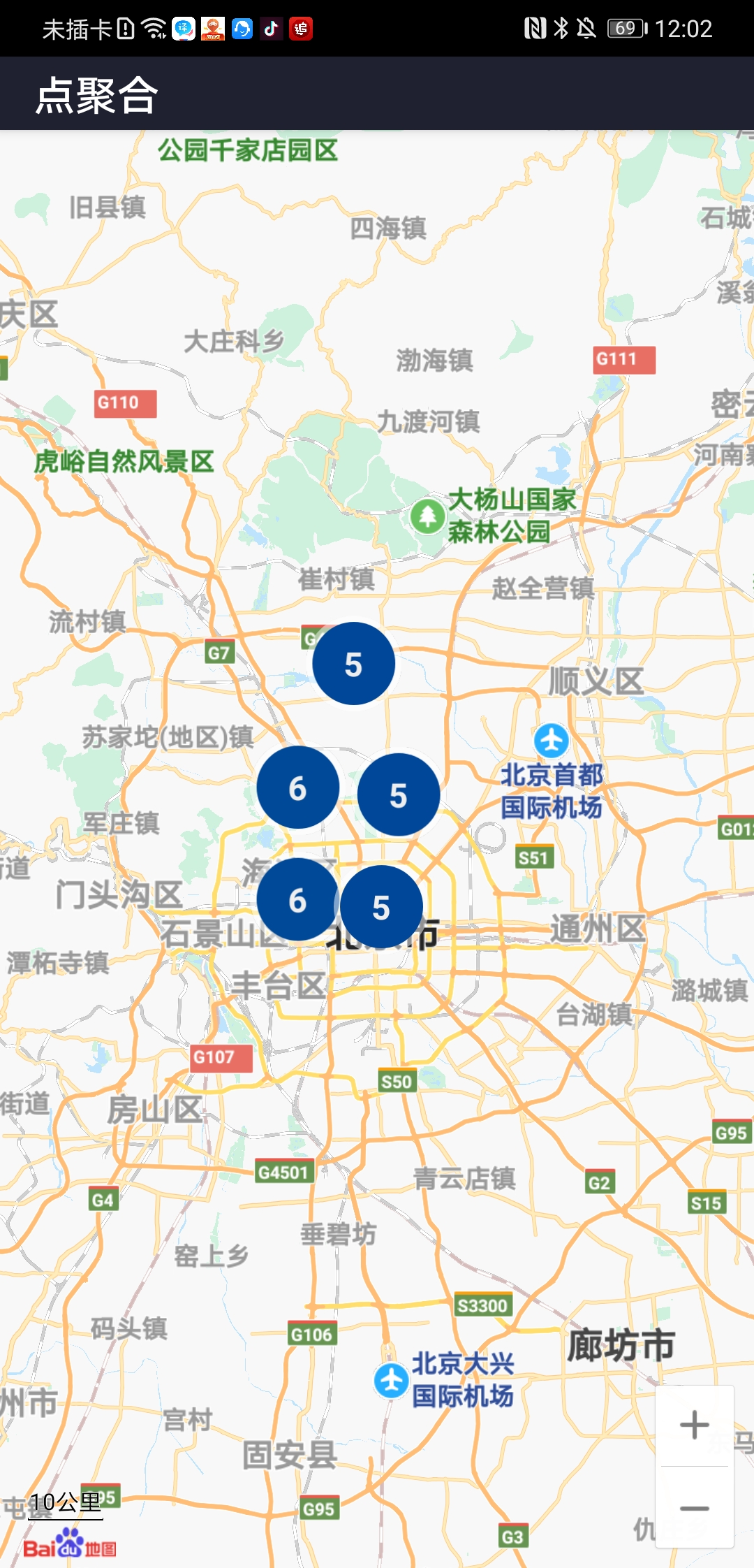 Screenshot_20200610_120203_com.baidu.mapsdkexample.jpg
